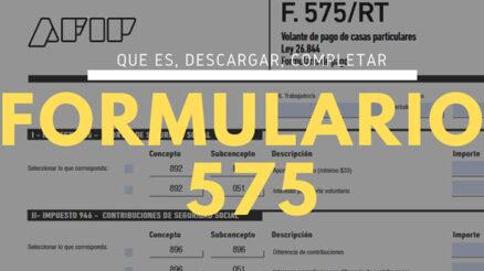 Qué es el formulario 575